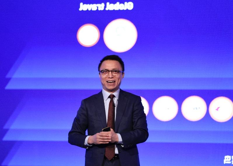 Eric Jing, presidente y CEO de Ant Financial